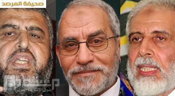 قيادي منشق عن الإخوان: بديع ليس المرشد الحقيقي للجماعة