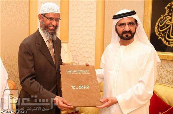 محمد بن راشد يكرم شخصية العام الإسلامية