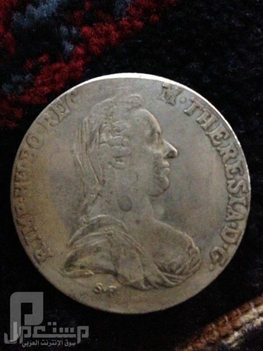 من يعرف هذه العملة ؟؟؟