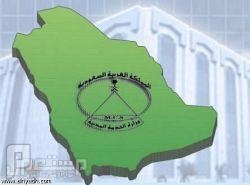 موظفون حكوميون يطالبون بتمديد إجازة عيد الفطر إلى يوم الأحد القادم