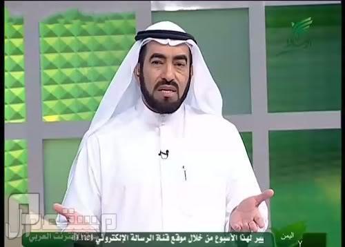 الوليد بن طلال يقيل السويدان من قناة الرسالة