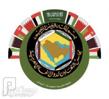وظائف إدارية وفنية للرجال في أمانة مجلس التعاون الخليجي 1434