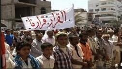 """انطلاق """"عصيان مدني"""" شامل في معظم محافظات جنوب اليمن"""