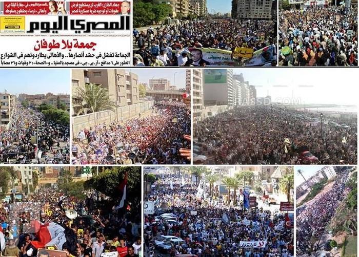 لا تعمي الابصار المصري اليوم