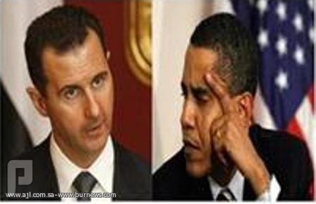 أوباما: ضرب سورية اليوم.. بعد أسبوع.. بعد شهر