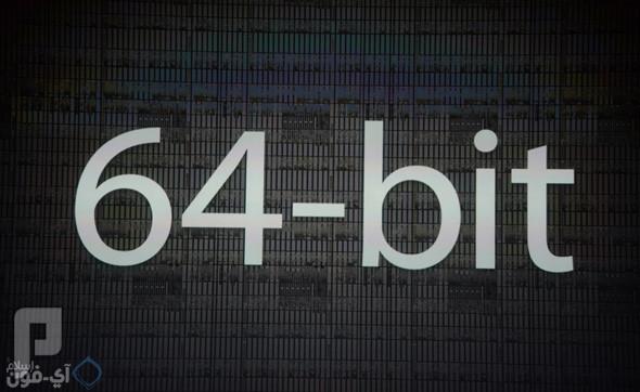 مرحباً بالآي فون 5S/5C