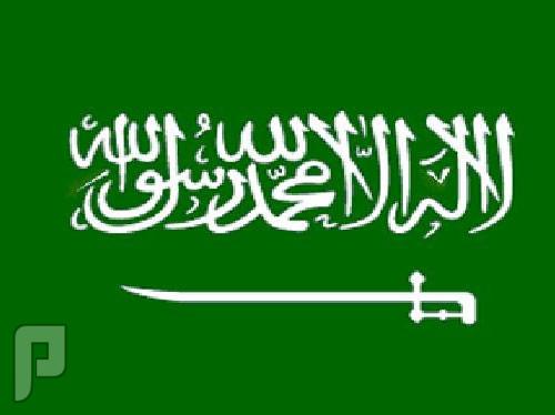 تقرير: السعودية على قمة أثرياء الشرق الأوسط