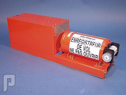الصندوق الاسود ، اختراع عجيب