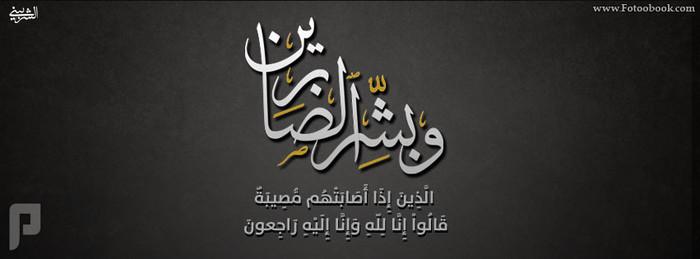 طيب وليــــــــــــــــــــه كل ده؟؟!!