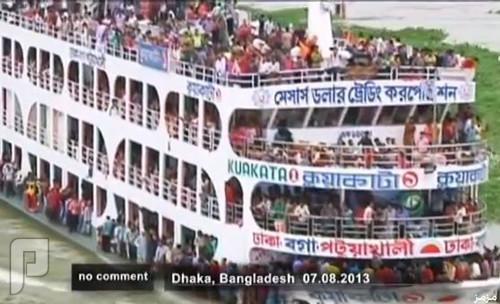 شاهد: كيف يمارس الشعب البنغلاديشي حياته .. وكيف يتنقل ؟