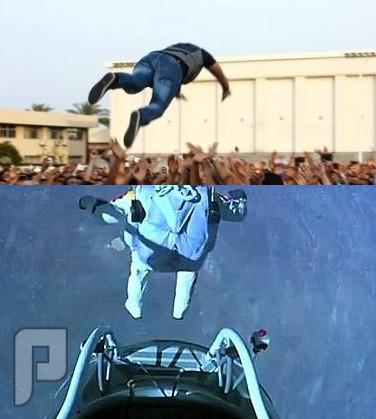 الفرق بين القفزتين