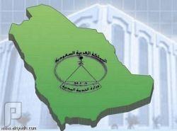"""الخدمة المدنية"""": وظيفة شاغرة بالمنظمة العربية للتنمية الإدارية"""