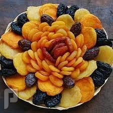 الفواكه المجففة وفوائدها