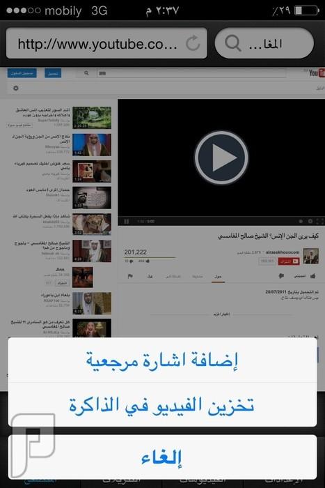 ارسال مقطع فيديو مباشره بالوتس بدون رابط من واجهة البرنامج نختار علامة السهم المتجه للاسفل