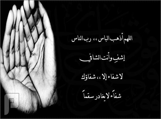 دعواتكم لي اخواني واخواتي جزاكم الله خير
