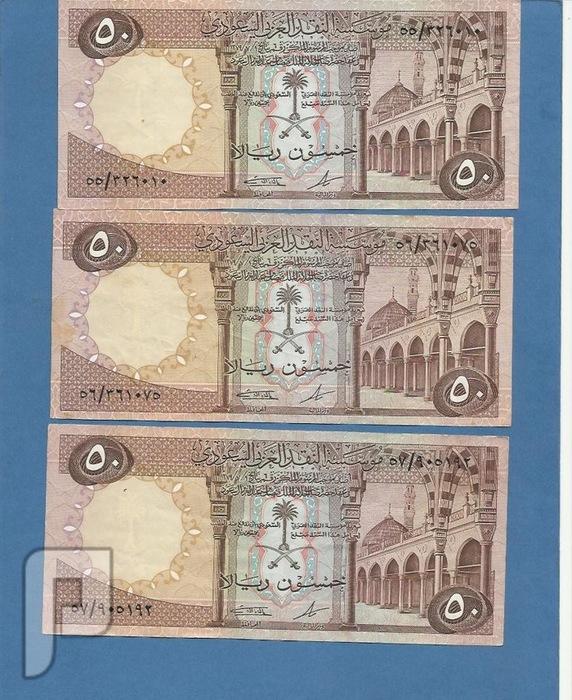 خمسينات الملك فيصل -تقسيمات متسلسلة -تواقيع- حالات عالية البند 2