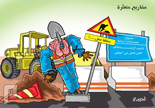 حكاية المشاريع الفاشلة تتكرر في أمطار الرياض 1435