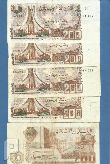 اطقم وعملات ورقية خليجية وعربية وعثمانية وامريكية منها نادرة البند 14--عدد 5 ل 200 دينار الجزائر 1983