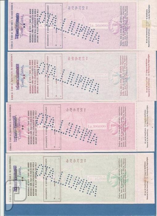 سندات مالية عثمانية وسندات دعم قادسية صدام وشيكات قديمة لدول مختلفة البند 7
