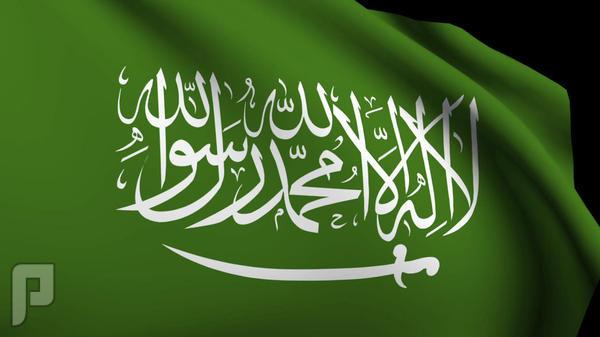 """ميزانية قياسية جديدة على الأبواب تنعش آمال وتطلعات """"السعوديين"""""""