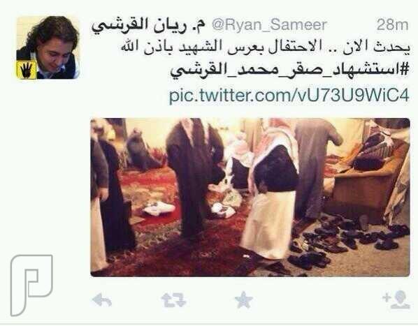 مقتل صقر القرشي في مستشفى العرضي قبل تغيير الحساب صورته وادعاؤه الاحتفال
