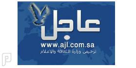 أ.خالد الأشاعرة ينتقد بشدة صحفا إلكترونية ويعرض حقائق