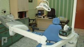 مشروع عيادة تقويم الأسنان