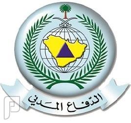 """""""مدني الرياض"""" يبحث عن مفقود في """"رماح"""""""