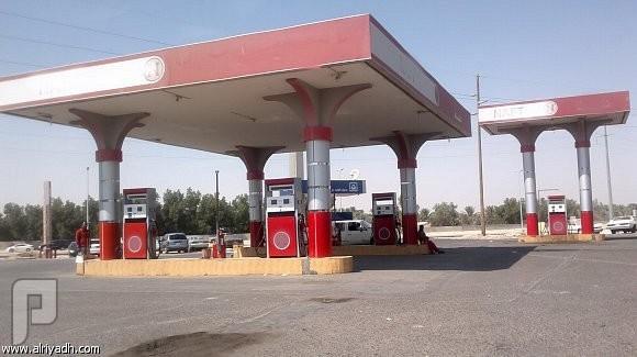 السماح للأجانب بالاستثمار في محطات الوقود..