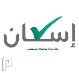 وداعا للمنح البلدية المجانية! وزارة الاسكان تبيع الآراضي للمواطنين!!