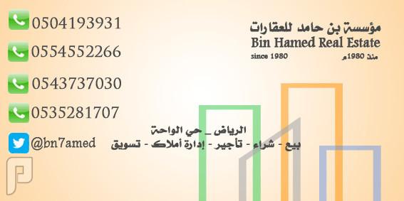 أمارة الرياض تمهل المكاتب العقارية 3 أشهر لترحيل غير السعوديين منها حيثما كنت نحن في خدمتك