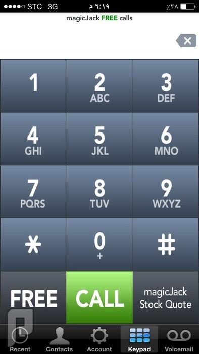 الاتصال الى امريكا مجان اختر الارقام contacts