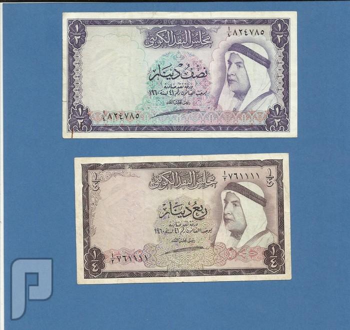 اطقم وعملات الكويت الاول والثاني والثالث والرابع البند 1