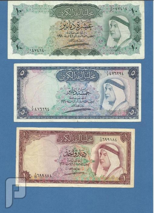 اطقم وعملات الكويت الاول والثاني والثالث والرابع البند 2