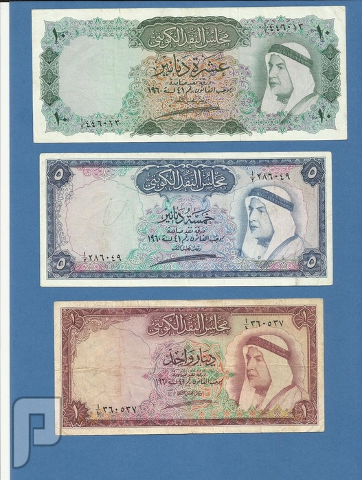 اطقم وعملات الكويت الاول والثاني والثالث والرابع البند 3