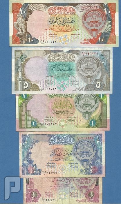 اطقم وعملات الكويت الاول والثاني والثالث والرابع البند 7