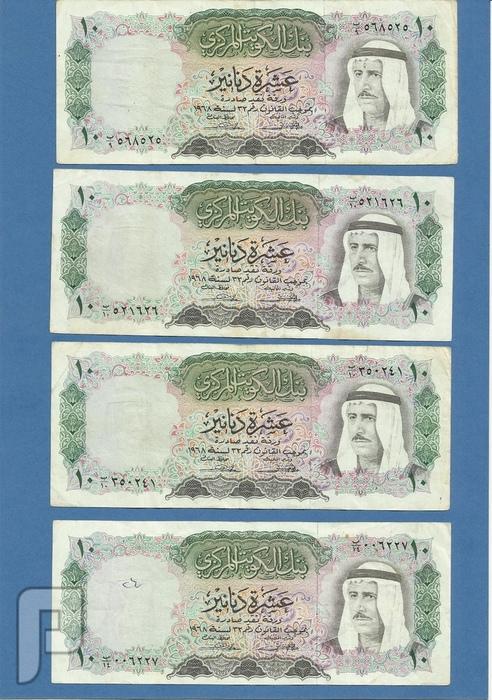 اطقم وعملات الكويت الاول والثاني والثالث والرابع البند 8