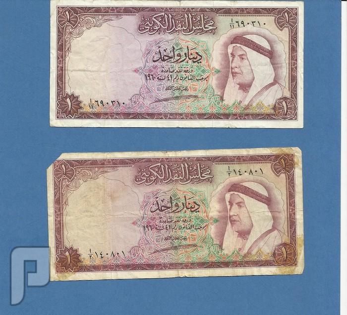 اطقم وعملات الكويت الاول والثاني والثالث والرابع البند 11