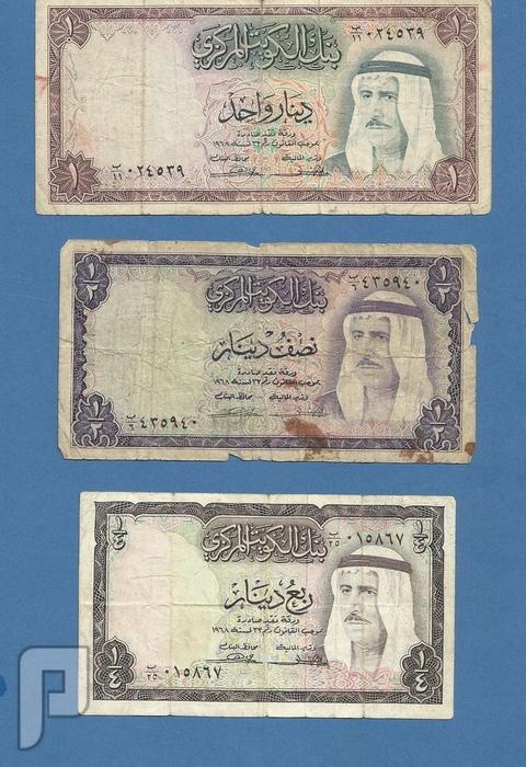 اطقم وعملات الكويت الاول والثاني والثالث والرابع البند 13