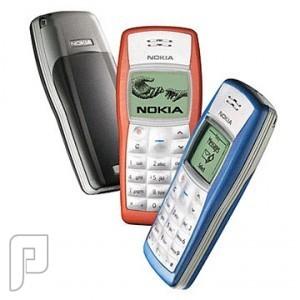 أكثر الهواتف مبيعا على مر التاريخ!! من تتوقع المركز الأول؟