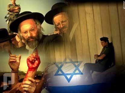 لماذا اليهود لايدخلون في الإسلام ؟ وهم واثقين انه دين الحق ؟