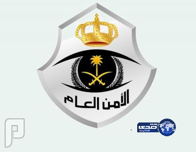 """""""الأمن العام"""" تعلن فتح باب القبول لعدد من الرتب العسكرية لحملة البكالوريوس"""