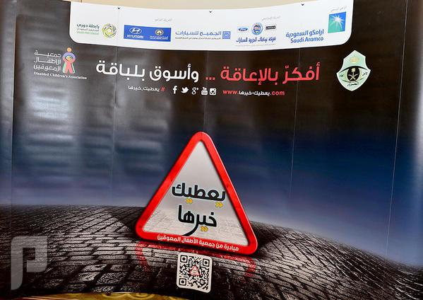 40 ألف إصابة سنوياً نتيجة حوادث المرور بالسعودية