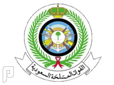 66 وظيفة شاغرة في إدارة الانشاء و الصيانة في وزارة الدفاع 1435