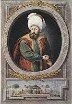 هل أنصف التاريخ الدولة العثمانية أم ظلمها ؟؟! السلطان عثمان الأول