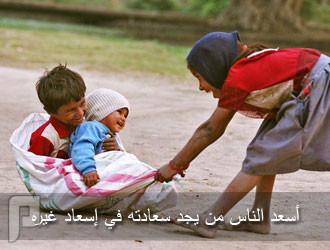 مريض يدعو الجميع لزيارته - و موقف ابناء بلدي المشرف.
