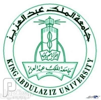 كلية التمريض بالجامعة تعلن عن توفر وظائف (معيده)