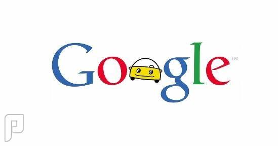 جوجل تعلن عن مشروع السيارة ذاتية القيادة Google self-driving car project