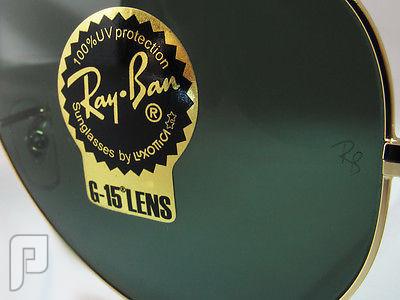 a592006af عايز تعرف ازاى تفرق بين النظارة RayBan الأصلية و التقليد ادخل هنا أصلية