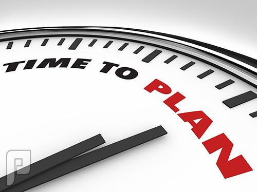 كيف تخطط لمستقبلك